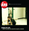 art_6831_img_cover-2-21-08